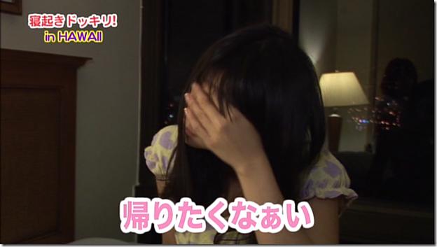Koike Yui in PINK BREEZE in HAWAII♥ (329)
