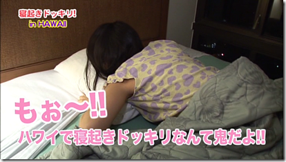 Koike Yui in PINK BREEZE in HAWAII♥ (336)