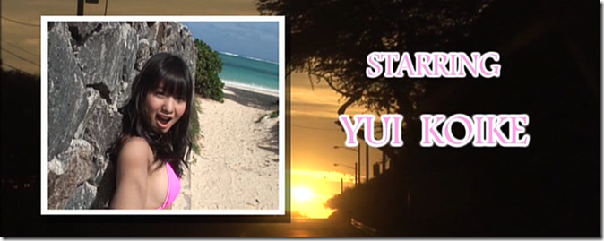 Koike Yui in PINK BREEZE in HAWAII♥