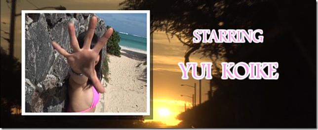 Koike Yui in PINK BREEZE in HAWAII♥ (344)