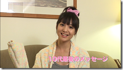 Koike Yui in PINK BREEZE in HAWAII♥ (348)