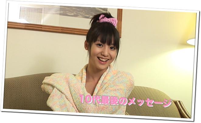 Koike Yui in PINK BREEZE in HAWAII♥ (349)