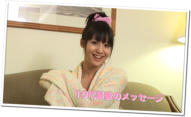 Koike Yui in PINK BREEZE in HAWAII♥ (349)