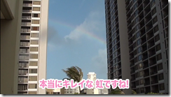 Koike Yui in PINK BREEZE in HAWAII♥ (362)