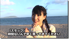 Koike Yui in PINK BREEZE in HAWAII♥ (36)
