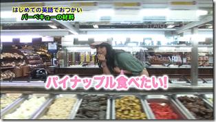 Koike Yui in PINK BREEZE in HAWAII♥ (38)