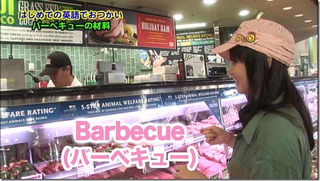 Koike Yui in PINK BREEZE in HAWAII♥ (40)