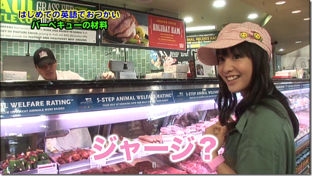 Koike Yui in PINK BREEZE in HAWAII♥ (43)