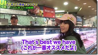 Koike Yui in PINK BREEZE in HAWAII♥ (45)