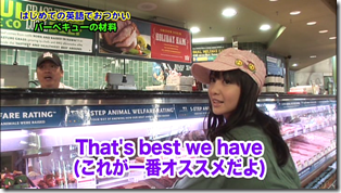 Koike Yui in PINK BREEZE in HAWAII♥ (45)