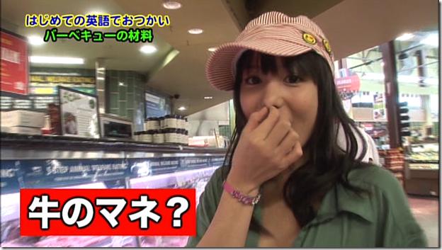 Koike Yui in PINK BREEZE in HAWAII♥ (46)