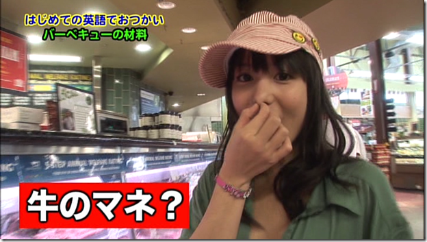 Koike Yui in PINK BREEZE in HAWAII♥ (46)