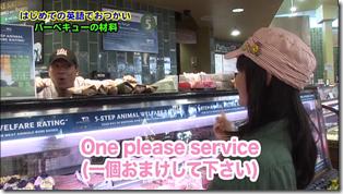 Koike Yui in PINK BREEZE in HAWAII♥ (47)