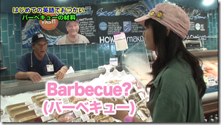 Koike Yui in PINK BREEZE in HAWAII♥ (50)
