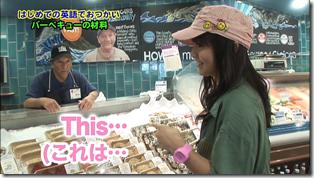 Koike Yui in PINK BREEZE in HAWAII♥ (51)