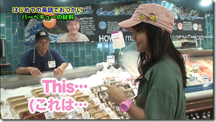 Koike Yui in PINK BREEZE in HAWAII♥ (51)