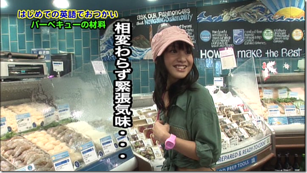 Koike Yui in PINK BREEZE in HAWAII♥ (53)