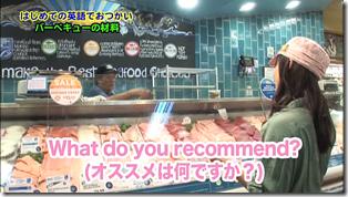 Koike Yui in PINK BREEZE in HAWAII♥ (54)