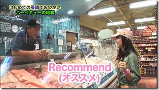 Koike Yui in PINK BREEZE in HAWAII♥ (55)