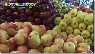 Koike Yui in PINK BREEZE in HAWAII♥ (57)