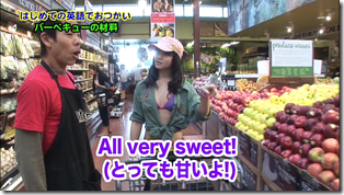 Koike Yui in PINK BREEZE in HAWAII♥ (60)