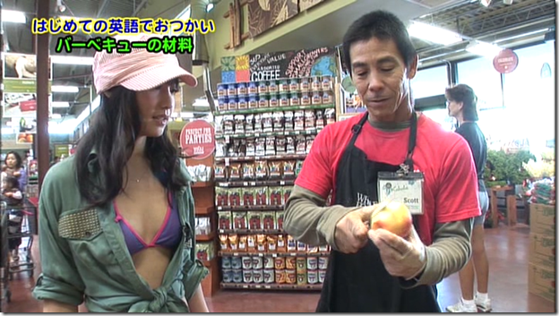 Koike Yui in PINK BREEZE in HAWAII♥ (62)