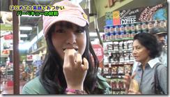 Koike Yui in PINK BREEZE in HAWAII♥ (63)