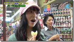 Koike Yui in PINK BREEZE in HAWAII♥ (64)