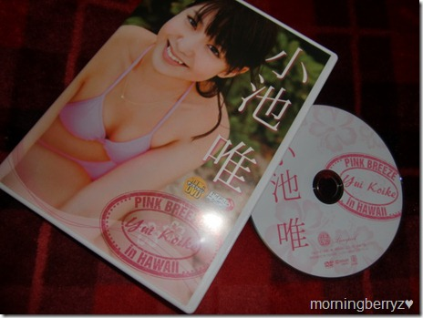 Koike Yui PINK BREEZE in HAWAII DVD