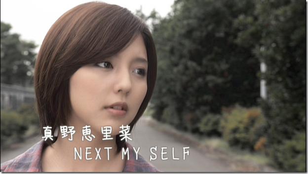 Manoeri♥ in NEXT MY SELF (1)