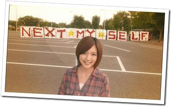 Manoeri♥ in NEXT MY SELF (27)