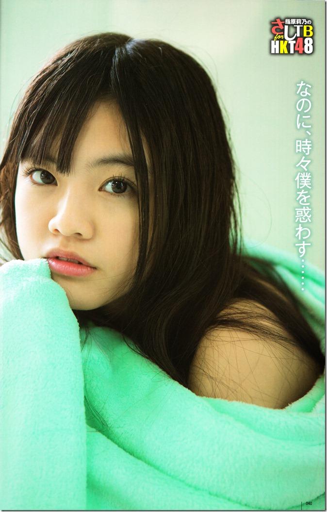 Motomura Aoi in UTB January 2013 (1)