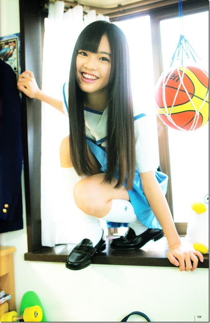 Motomura Aoi in UTB January 2013 (2)