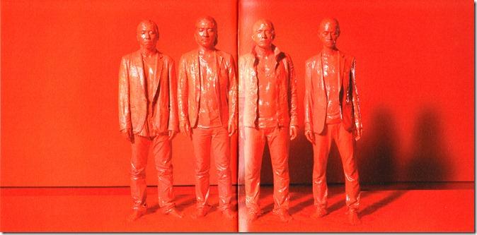 Mr.Children [(an imitation) blood orange] (10)
