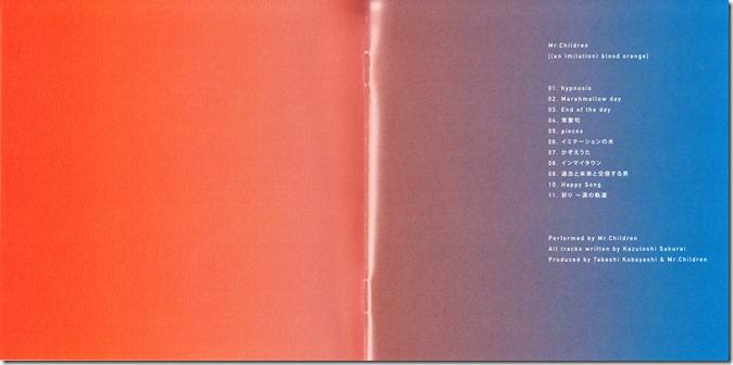 Mr.Children [(an imitation) blood orange] (3)