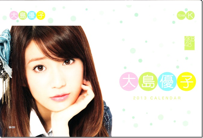 Oshima Yuko 2013 desk top calendar (complete scans) (1)