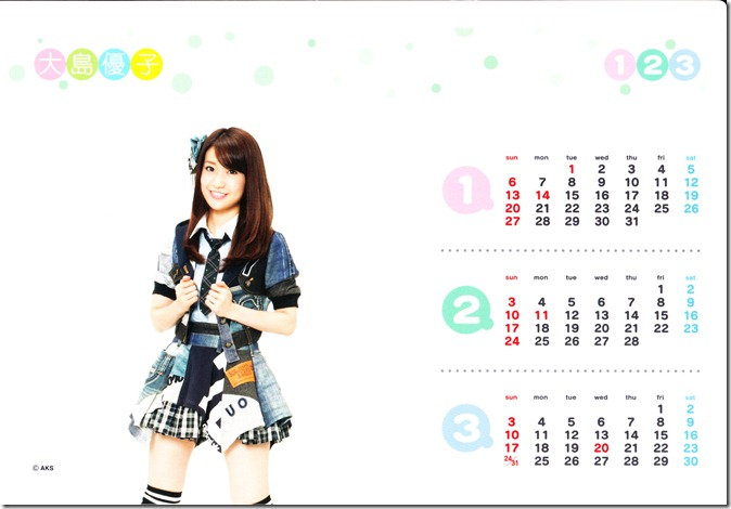 Oshima Yuko 2013 desk top calendar (complete scans) (2)