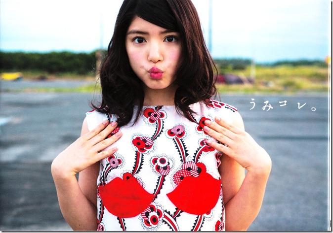Umikore Kawashima Umika ~actress collection~ (1)