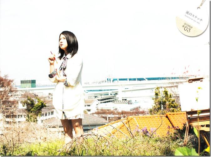 Umikore Kawashima Umika ~actress collection~ (29)