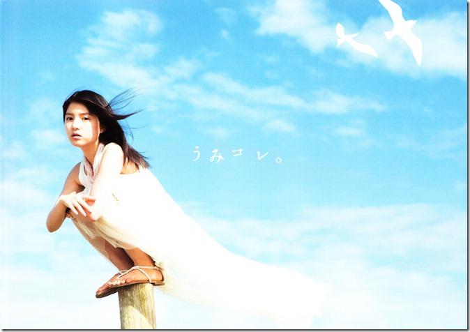 Umikore Kawashima Umika ~actress collection~ (2)