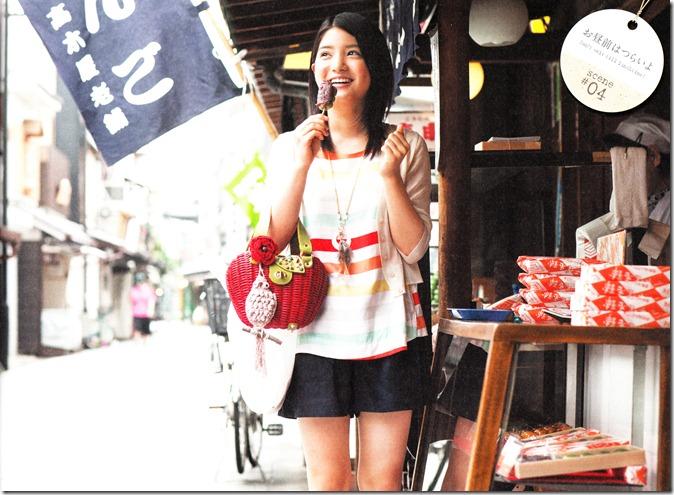 Umikore Kawashima Umika ~actress collection~ (31)