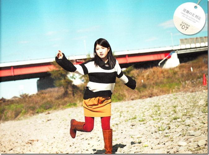Umikore Kawashima Umika ~actress collection~ (41)