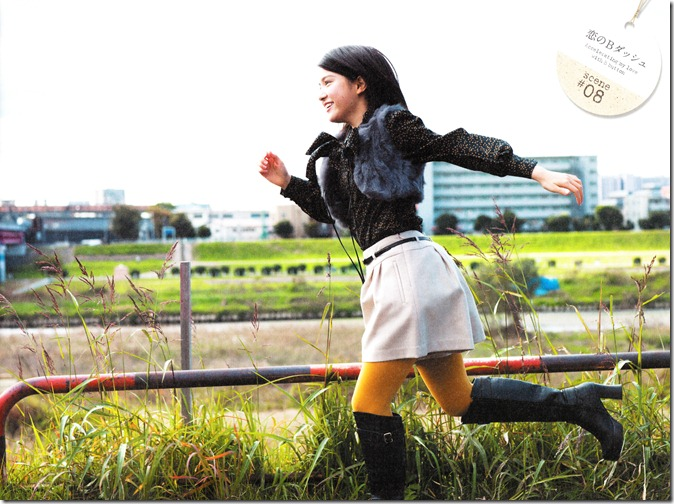 Umikore Kawashima Umika ~actress collection~ (43)