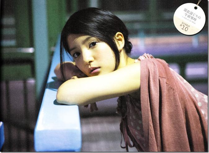 Umikore Kawashima Umika ~actress collection~ (47)