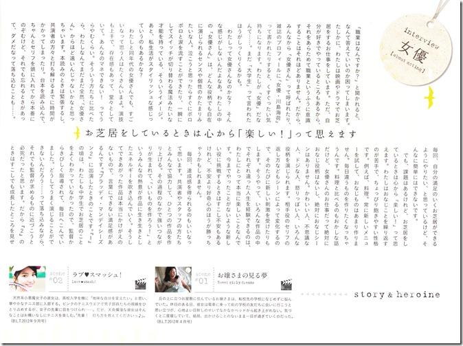Umikore Kawashima Umika ~actress collection~ (49)