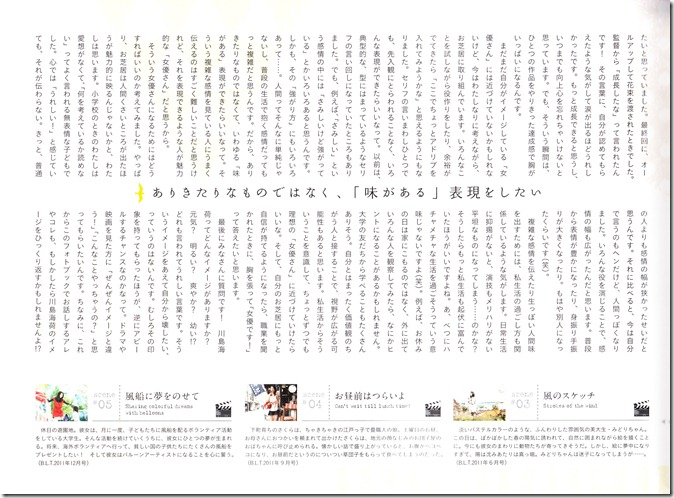 Umikore Kawashima Umika ~actress collection~ (50)