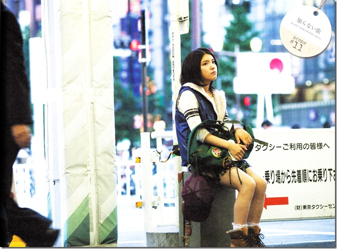 Umikore Kawashima Umika ~actress collection~ (53)