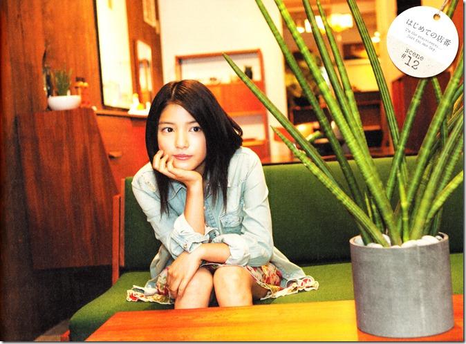 Umikore Kawashima Umika ~actress collection~ (57)
