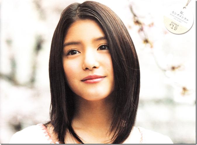 Umikore Kawashima Umika ~actress collection~ (81)