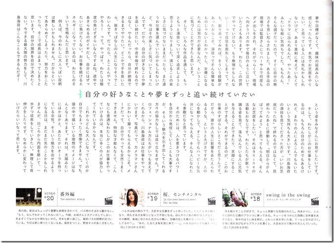Umikore Kawashima Umika ~actress collection~ (94)